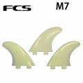 FCS サーフィン フィン M7 GLASS FLEX NATURAL RETAIL グラスフレックス
