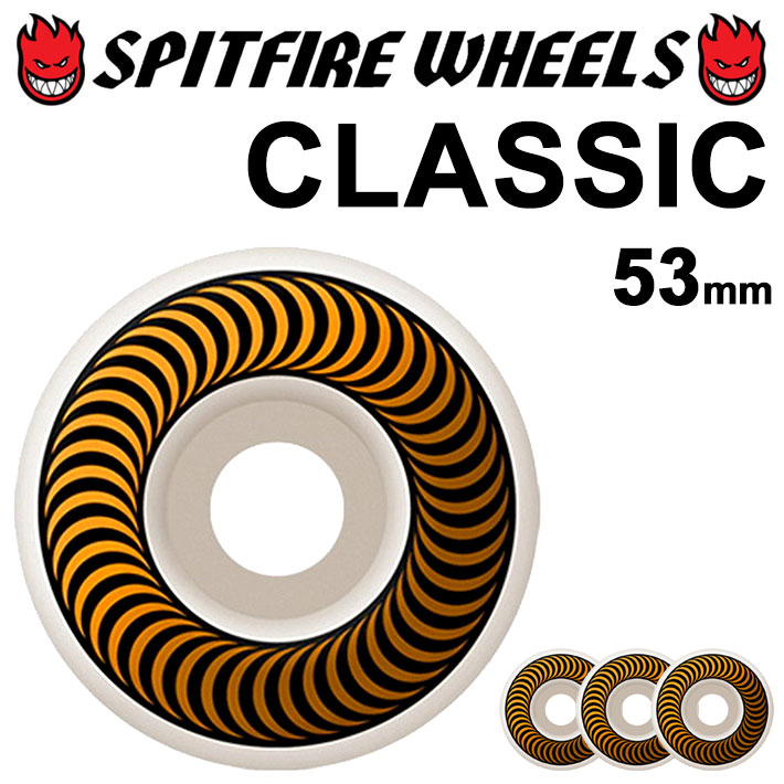 SPITFIRE スピットファイアー ウィール CLASSIC 53mm [WHITE] spitfire wheel SKATE SK8 スケート spit fire