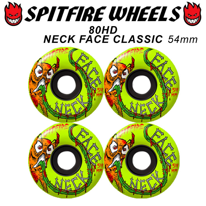 SPITFIRE スピットファイアー ウィール 80HD NECK FACE CLASSIC 54mm [NEON YELLOW] spitfire wheel SKATE SK8 スケート spit fire