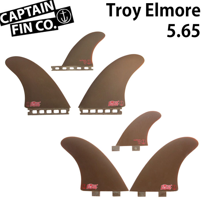 CAPTAIN FIN キャプテンフィン Troy Elmore 5.65 FCS FUTURE TWIN FIN ツインフィン