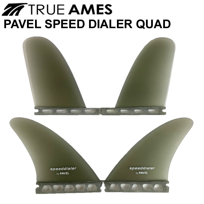 TRUE AMES トゥルーアームズフィン PAVEL SPEED DIALER QUAD RICH PAVEL リッチ パベル QUADFIN 4FIN サーフィン