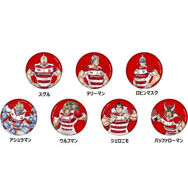 【ラグビー日本代表】キン肉マンコラボ 缶バッジ(全7種類)