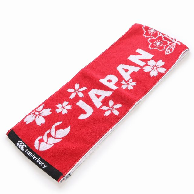 【ラグビー日本代表】カンタベリー タオルマフラー[AA05571]【1枚までメール便(ゆうパケット)対応可】