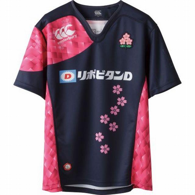 女子セブンズ日本代表2016-2017 レプリカオルタネイトジャージ