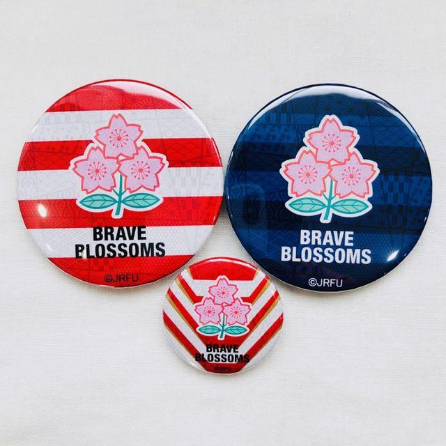 【ラグビー日本代表】缶バッジ3個セット