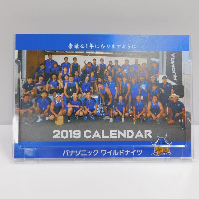 《ワイルドナイツグッズ》ワイルドナイツオリジナル卓上カレンダー2019(選手の写真&バースデイ付き)【メール便対応可】