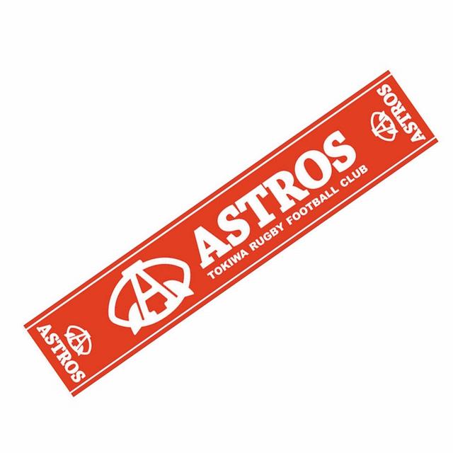 【ノーサイド・ゲーム】アストロズ応援タオル