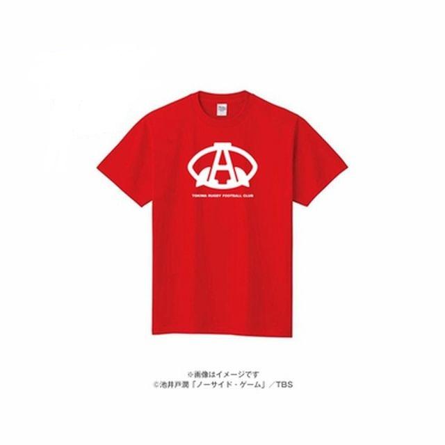 【ノーサイド・ゲーム】アストロズTシャツ