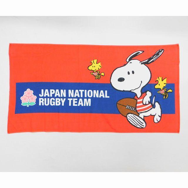【ラグビー日本代表】スヌーピーコラボ バスタオル[2274-56894]