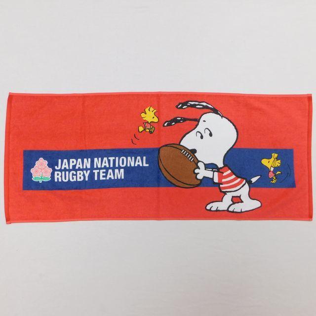 【ラグビー日本代表】スヌーピーコラボ フェイスタオル [2274-58890]【1枚までメール便(ゆうパケット)対応可】
