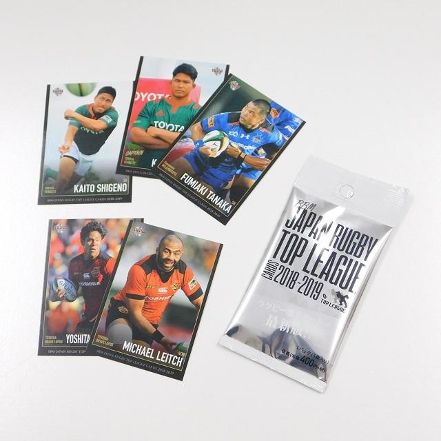 ジャパンラグビートップリーグカード【2018-2019】(カード5枚入)≪メール便対応可≫