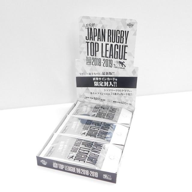 ジャパンラグビートップリーグカード【2018-2019】(1箱20パック入)≪2箱までメール便対応可≫