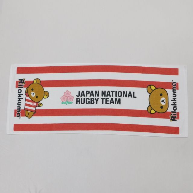 【ラグビー日本代表】リラックマ フェイスタオル [JRK0001]【1枚までメール便(ゆうパケット)対応可】