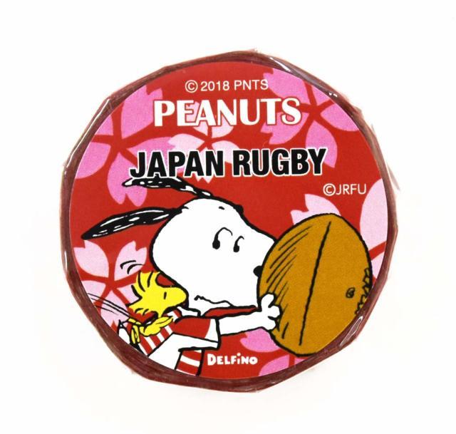 【ラグビー日本代表】スヌーピーコラボ マスキングテープ 【メール便(ゆうパケット)対応可】