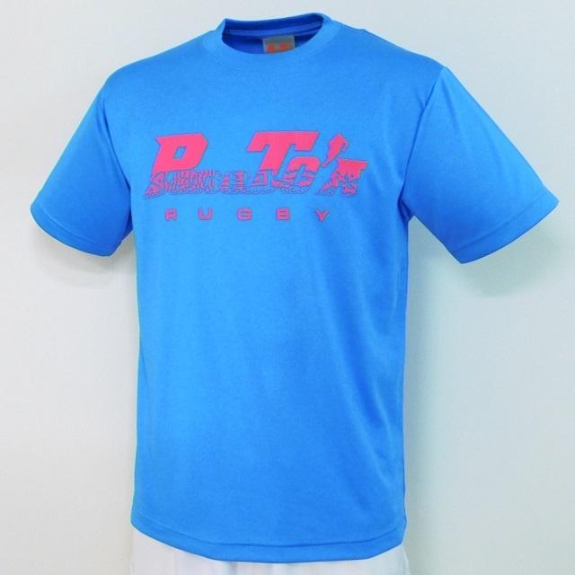 【PeneTO'A】ロゴ入りドライシルキータッチTシャツ(カラー3色:サックス、イエローグリーン、オレンジ/サイズ:S~4L)[PT3015]【1着までメール便(ゆうパケット)対応可】