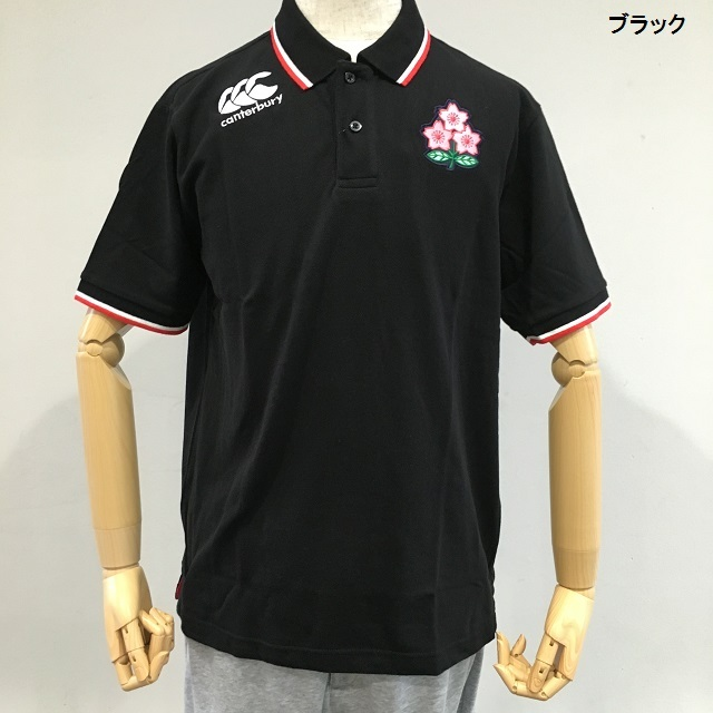 ジャパン ポロ (ブラック・ネイビー/M~3L) [RA36475]