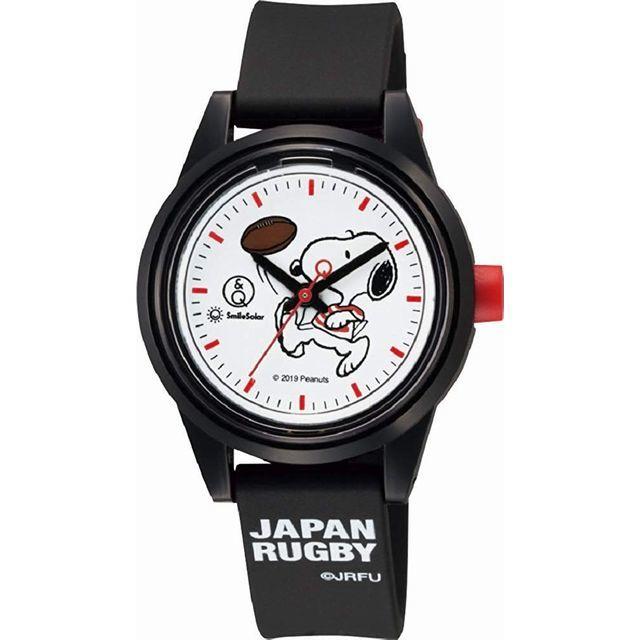 ラグビー日本代表×Q&Q SmileSolar×スヌーピー トリプルコラボ腕時計