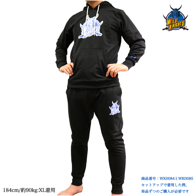 UAJOGGERPANT hoodie