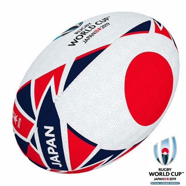 【ギルバート】RWC2019フラッグボール (各国)