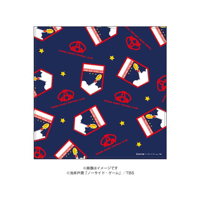 【ノーサイド・ゲーム】アストロズ ロゴ ハンカチ