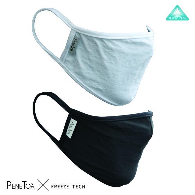 【PeneTO'A × FREEZE TECH】フィールドから生まれた冷感マスク