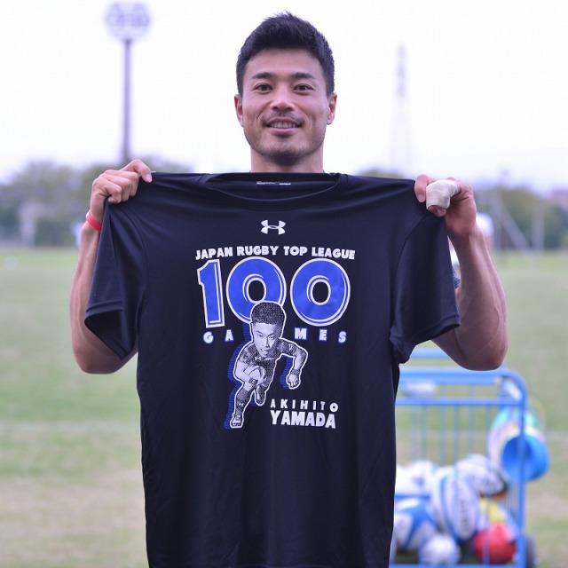 《祝100試合出場!》UNDER ARMOUR製山田章仁選手トップリーグ100CAP記念Tシャツ【1着までメール便(ゆうパケット)対応可】
