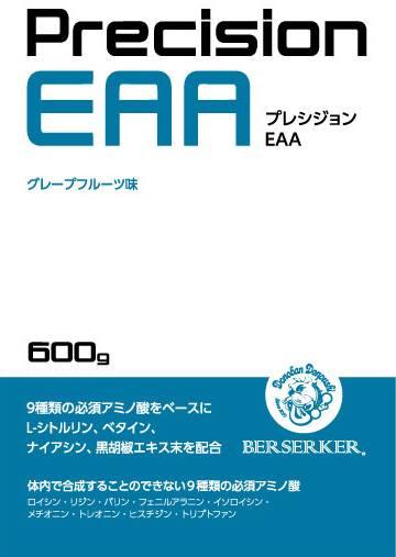 berserker PrecisionEAA プレシジョンEAA 600g