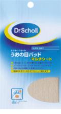 DrScholl『ドクターショール』うおの目パッドマルチシート