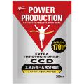 パワープロダクション CCDドリンク500Ml用45g