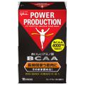 おいしいアミノ酸BCAA スティックパウダー パワープロダクション グリコ