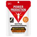 パワープロダクション エキストラ ビタミン&ミネラル power production extra vitamin&mineral 80粒