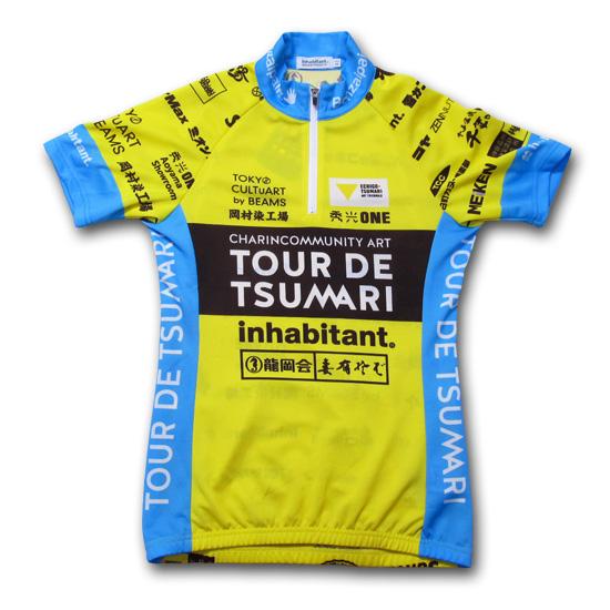 inhabitant インハビタント IH532GT90 TOUR DE TSUMARI JERSEY