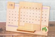 万年カレンダー マグネットタイプ