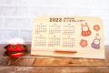 木製卓上カレンダー