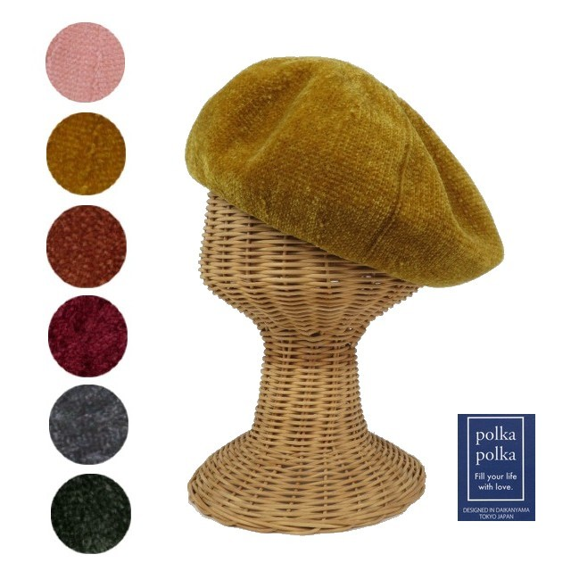 polka polka ポルカポルカ モールヤーンベレー帽 430-089m