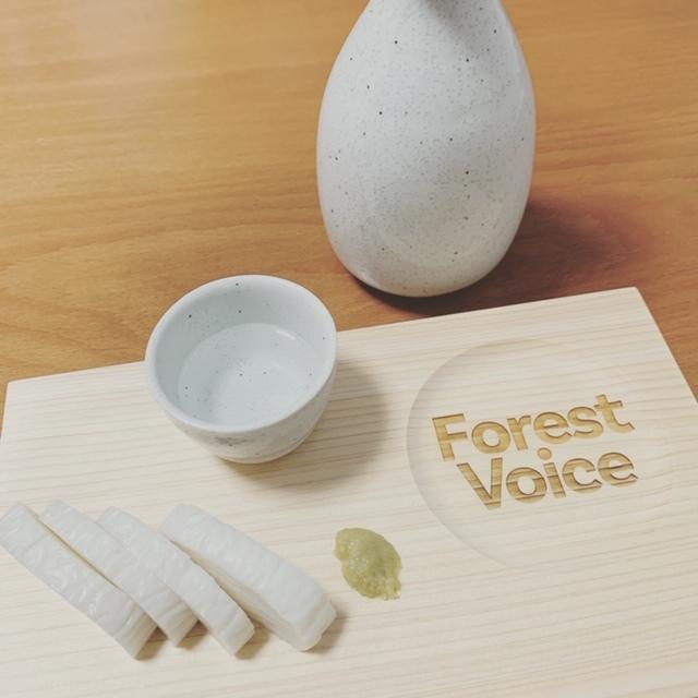 フォレストヴォイス・オリジナルトレイ/ヒノキ