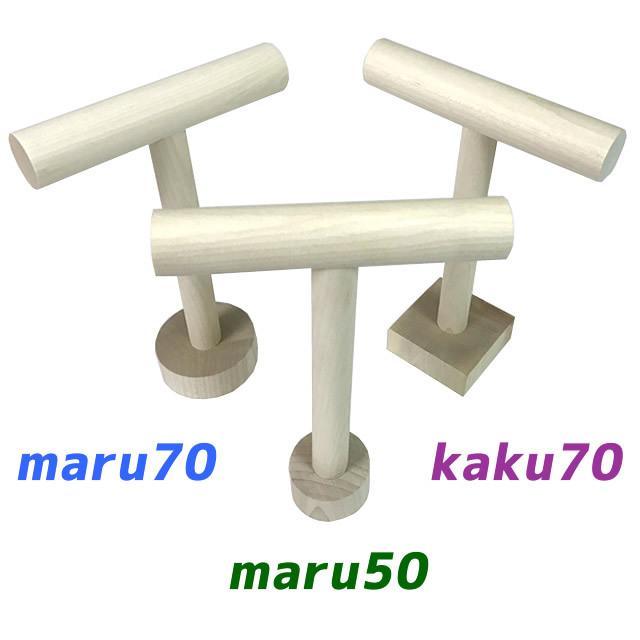 菌糸ブロックの詰め替えや自作発酵マット作成時などに活躍する、軽量で扱いやすいオーソドックスな形の木製ハンドプレスです。