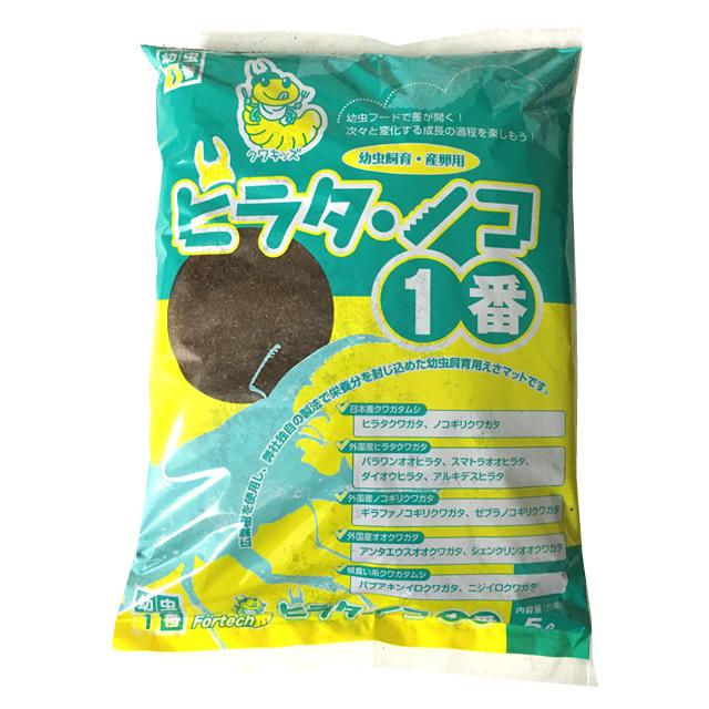 産卵・飼育用マット ヒラタ・ノコ1番 5L