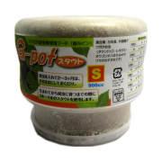 クワガタ幼虫飼育用菌糸ビン G-potスタウト900cc