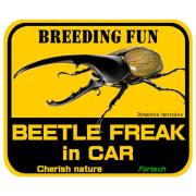 【Fortechオリジナルステッカー】 BEETLE FREAK in CAR