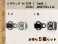 KH523K5