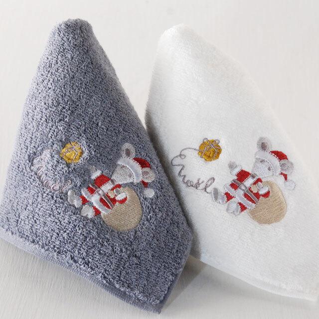 フランジュールのオリジナルタオル、ねずみの刺繍を施しました。