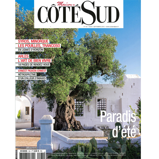 COTE SUD コテ シュッド 南仏の洗練されたインテリア雑誌