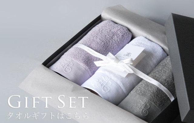 冠婚葬祭ギフトセットのご注文も承っております。