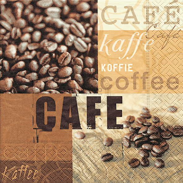 Paper+Design ペーパーナプキン <カクテル> Coffee gallery(11321)【宅急便配送】