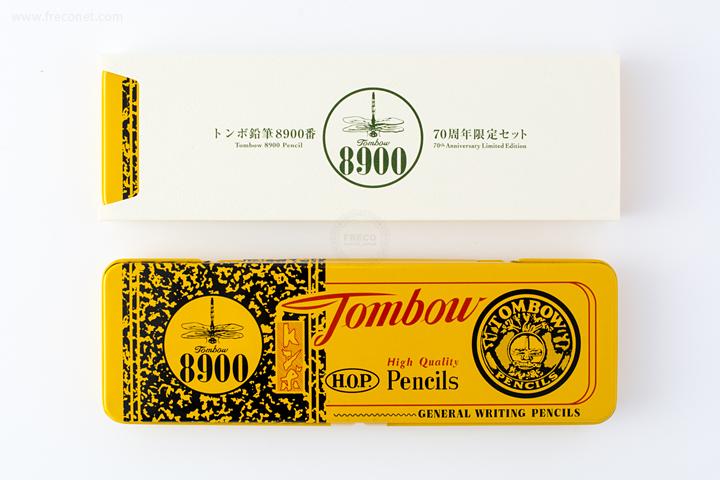 トンボ鉛筆8900番70周年限定セット(特製缶ペン入り)【ネコポスOK】