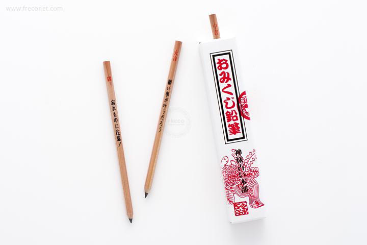 おみくじ鉛筆【ネコポスOK】