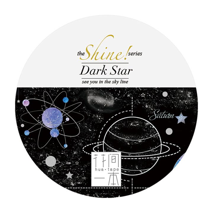 花間一本マスキングテープ Dark Star / ホログラム箔【宅急便配送】