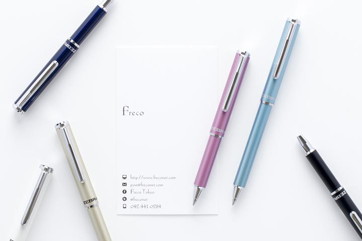 ゼブラ SL-F1 mini 0.7mm スライド式油性ボールペン(BA55)【ネコポスOK】
