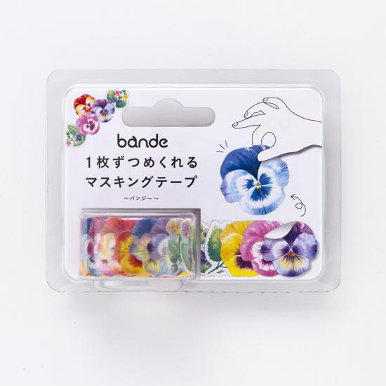 bande マスキングロールステッカー パンジー(BDA 205)【宅急便配送】